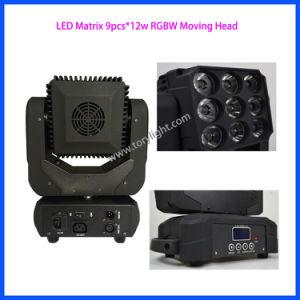 LED 9PCS*12W RGBWのマトリックスの移動ヘッドライト
