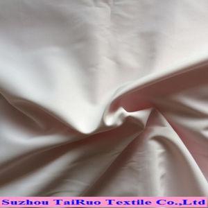 在庫が付いている柔らかい染められた多繭紬防水ファブリック