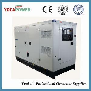 防音の電気発電機のVolvo Penta著ディーゼル生成の発電