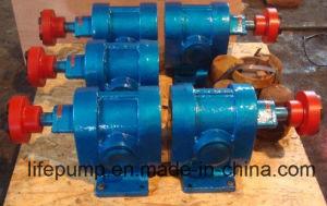 2CY12/2.5 de la bomba de aceite de engranajes de alta presión