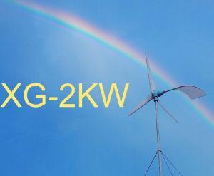 家の使用のための小さい風力600W