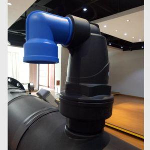 3'' H Type Antomatic система фильтрации воды для промышленных