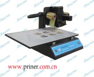 Plateless 디지털 명함과 Bookcover를 위한 최신 우표 포일 기계