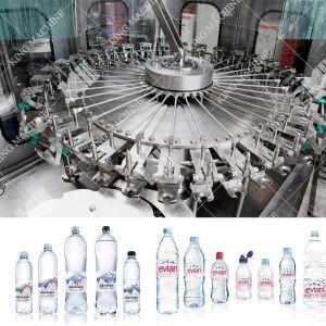 完全な飲むことの天然水の瓶詰工場