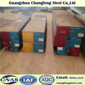 高速1.3247/SKH59/M42合金のツールの鋼板