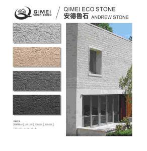 波ポイント石パターンは石および煉瓦効果および質、様式およびパターン模倣する