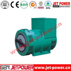 Prezzo senza spazzola di Daynamo del generatore dell'alternatore della testa 200kw del generatore di pmg