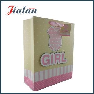 3D에 있는 주문 종이 봉지를 포장하는 도매 로고에 의하여 인쇄되는 선물