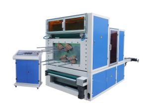 Ice Cream/Waterのための自動Paper Cutting Machine