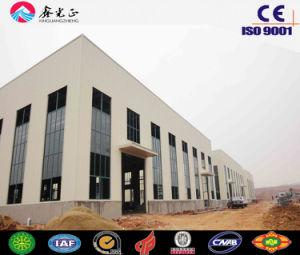 Estructura de acero Taller/edificio de estructura de acero (SS-36)