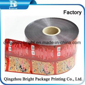 Штампованный ламинирование пленки печать