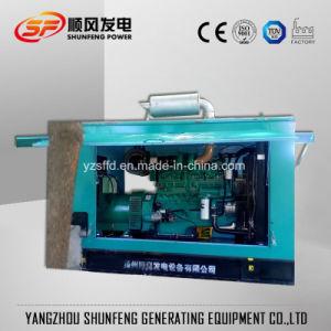 Водонепроницаемый прицеп 160 квт электроэнергии генератором дизельного двигателя Cummins