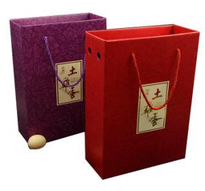 주문을 받아서 만들어진 호화스러운 빨간 골판지 종이 선물 상자