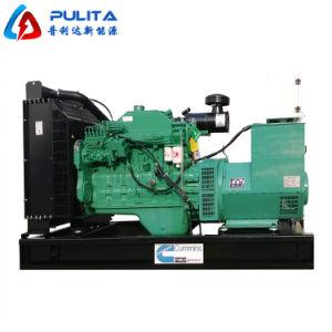 1時間あたりの最もよい価格の中国Weifang 100kVAのディーゼル発電機の燃料消費料量