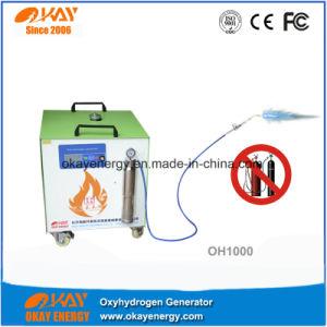 Oxyの水素の銅のろう付け機械をろう付けする銅の管のはんだ付けする黄銅