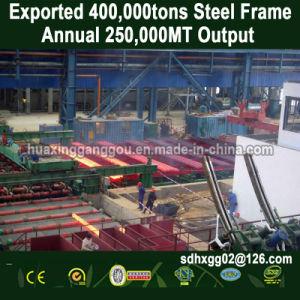 産業フィールドによって使用される慣習的な鉄骨構造
