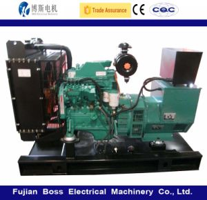 50Hz 30kw 37,5 kVA insonorisées Water-Cooling silencieux alimenté par le moteur Cummins Groupe électrogène Diesel Groupe électrogène Diesel