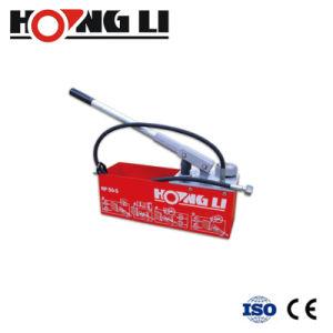 Hongli novo modelo de bomba de Teste de Pressão de Água Manual (RP50S)