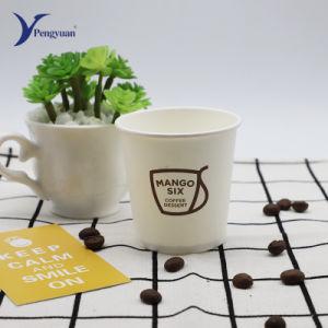 항공 커피 자동 판매기 종이컵 유리