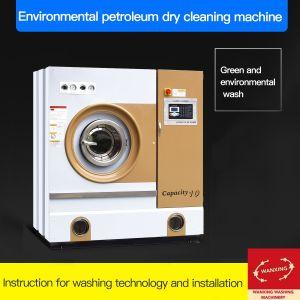 12кг Прачечная Прачечная/Shop/нефти Нефть прачечная сухой стиральная машина/очистка машины/сухой шайбу для одежды (SGX)