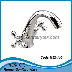 二重ハンドルの洗面器のミキサー(M52-110)