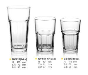 飲むガラスのコップは14 Oz/12 Oz/10 Ozをセットした