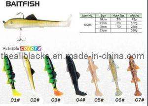 يصطاد طعم - صيد سمك [تكل-وهيت] صيد سمك طعم - 10144