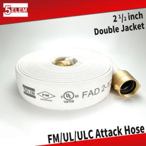 """FM/UL/Ulc сертификат пожарные шланги 2-1/2"""" с EPDM/TPU гильзы цилиндра"""
