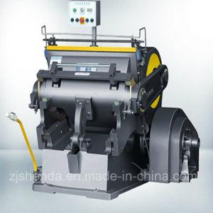 Troquelado de papel de alta velocidad de formación de arrugas y la máquina perforadora (ML-930D)