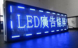 P10 le défilement affichage LED de couleur bleue