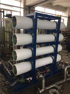 Impianto di per il trattamento dell'acqua del RO del sistema a acqua della batteria da vendere 622