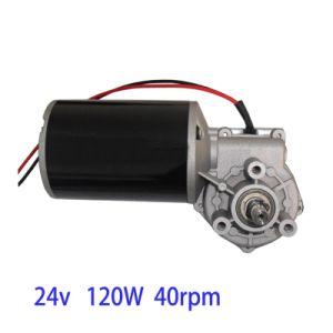 24 V 120W 40rpm DC de alta potencia para Motores con caja reductora gusano Rueda o la puerta de garaje eléctrica