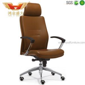 Ejecutivo comercial de la Oficina de cuero marrón silla con patas metálicas (HY-117A-4)