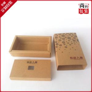 Caixa de chocolate de papelão de alta qualidade, embalagem de chocolate, caixa de papelão