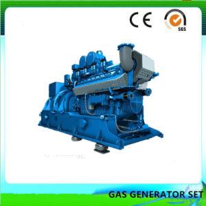 中国600kwのガス送管の発電機セット
