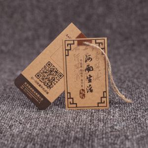 Garment Accessories를 위한 주문 Fashion Style Kraft Label Printing