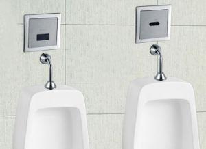 隠されたセンサーの尿瓶の散水装置