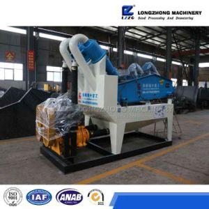 중국에 있는 직업적인 다중 사이클론 복구 기계 공급자