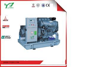125kVA Deutzエンジン6シリンダーディーゼル発電機の製造