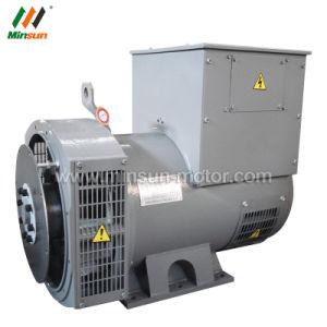 Alta Tensão do rolamento único rolamentos duplos Gerador do alternador para o projeto de energia