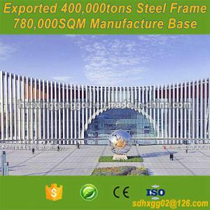 Entrega rápida arquitectura de la Construcción de metal