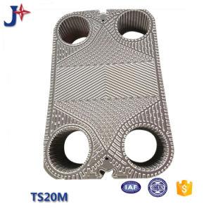 Ts20 пластины прокладка теплообменника