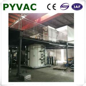 Grande macchina della metallizzazione sotto vuoto per il rivestimento dell'acciaio inossidabile Sheet/PVD