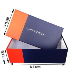 크리스마스 선물 디자인 뚜껑과 기본 상자
