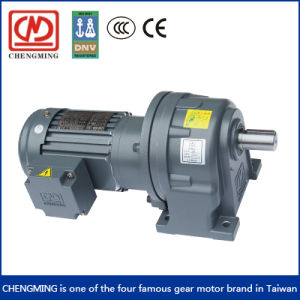 0.2kw 알루미늄 또는 강철 플레이트 3 단계 나선형 기어 모터