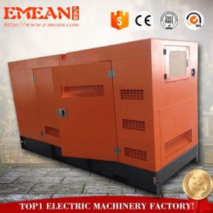 Generatore diesel silenzioso elettrico Genset di inizio 150kw 187.5kVA di potere di marca
