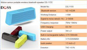 Досса переносная беспроводная технология Bluetooth громкоговоритель DS-1155