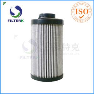Percolateur de filtre à huile industrielle Éléments