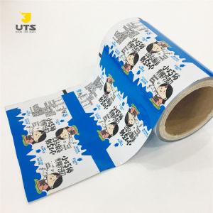 Saco de café de alumínio/Pequenas embalagens de Café Stick Rolos de Filme Plástico/Café saqueta de embalagem, VMPET rolo de películas de embalagem de pó de café
