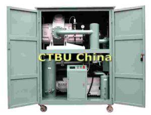 大きい変圧器によって使用される真空の乾燥装置